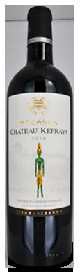 """Château KEFRAYA, Liban """"LES ARCANES"""" 2016"""